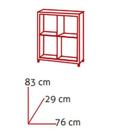 Estantería pequeña kubox 2x2 varios coloresKitCloset