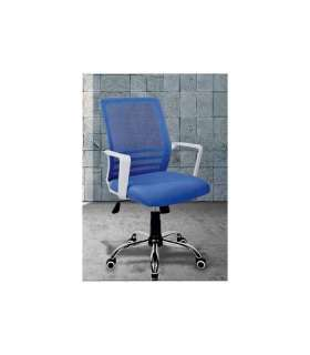 Silla despacho giratoria elevable tres colores